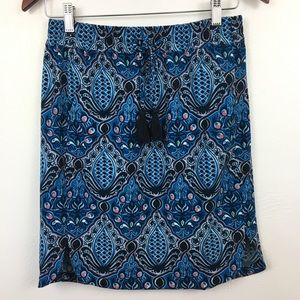 2/$20 LOFT Petites Multi-Color Skirt